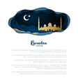 ramadan kareem greeting cards holy month vector image