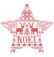 scandinavian christmas pattern noel vector image vector image