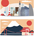 set of banners on theme japan with with vector image vector image