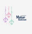 decorative kites background for makar sankranti vector image vector image