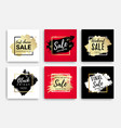 sale banners collection with brushstroke frame vector image