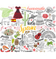 spain hand drawn sketch set vector image