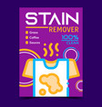 stain remover creative advertising banner vector image vector image