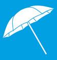 umbrella icon white vector image vector image