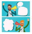 announcement banners man with megaphone vector image
