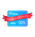 half price offer premium quality promo banner vector image vector image