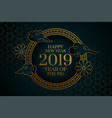happy chinese new year pig 2019 background vector image