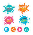social media icons chat speech bubble and share vector image