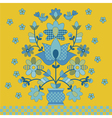 traditional ukrainian pattern on yellow background vector image vector image
