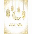 eid al adha template vector image vector image