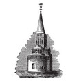 apse domed roof vintage engraving vector image vector image