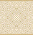 creative golden lines seamless pattern vector image vector image