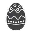 easter egg glyph icon easter and holiday vector image vector image