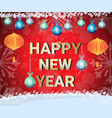 happy new year merry christmas concept winter vector image vector image
