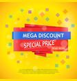 mega discount background super sale banner vector image