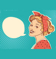 young retro woman portrait with speach bubble for vector image vector image