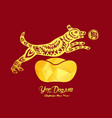 chinese gold dog chinese new year hieroglyph dog vector image