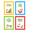 christmas greeting cards cute decorated with santa vector image vector image