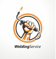 logo for welding industry vector image vector image