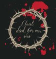 easter banner christ died for our sins vector image vector image