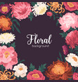 floral background with place for text flat vector image