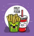 french fries with soda kawaii character vector image vector image