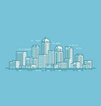 modern city landscape buildings skyscrapers vector image