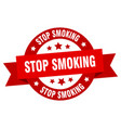 stop smoking ribbon stop smoking round red sign vector image vector image