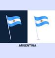 argentina flag waving national flag italy vector image vector image