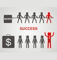 leadership and business concept profit vector image vector image