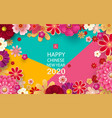 happy chinese new year 2020 banner vector image vector image