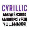 sanserif font in the style of handmade graphics vector image vector image