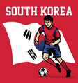 soccer player of south korea vector image vector image