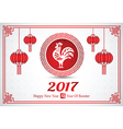 chinese new year 2017 vector image vector image