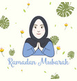 hijab girl ramadan greeting card vector image vector image