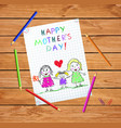 lgbt family happy mothers day bakids drawing vector image vector image