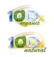 100 organic 100 natural vector image