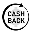 cash back icon on white background cash back vector image vector image