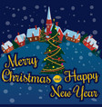 merry christmas and happy new year village houses vector image