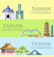 taiwan colorful poster with asian attractions vector image
