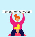 girl sits on shoulders guy holds ribbon vector image