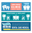 horizontal banners for dental clinic with vector image vector image