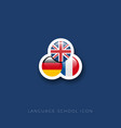 language school icon flags button vector image