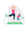 mother and kid doing sport exercises family vector image vector image