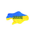 watercolor on the map ukraine independence day vector image vector image