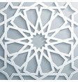islamic ornament persian motiff white vector image vector image