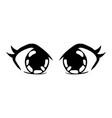 manga eyes symbol icon design beautiful isolated vector image