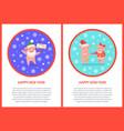 new year pig in santa costume zodiac animals vector image vector image