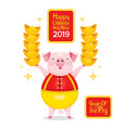 pig holding gold in hands happy chinese new year vector image