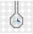 ramadan karim arabic calligraphy islamic paper vector image